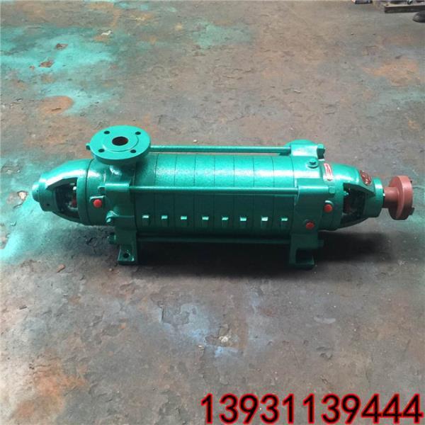 兖州市80D-30X9高压供水泵高温多级泵