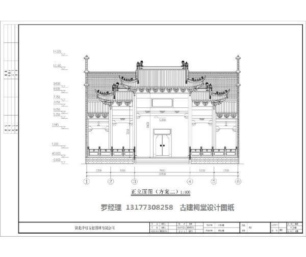 祠堂设计,宗祠设计,祖堂设计,家庙设计图纸