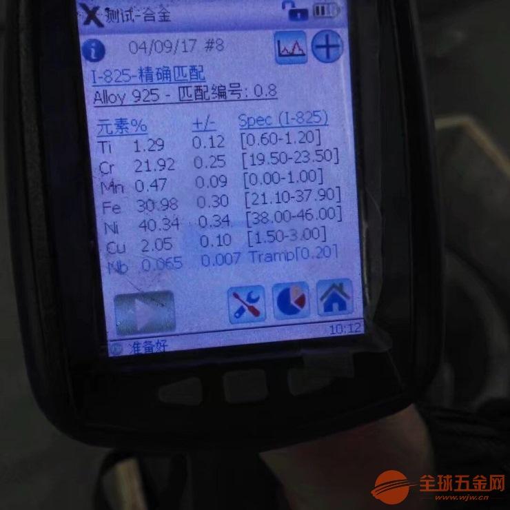 北京PH13-8Mo合金材料冷拉棒