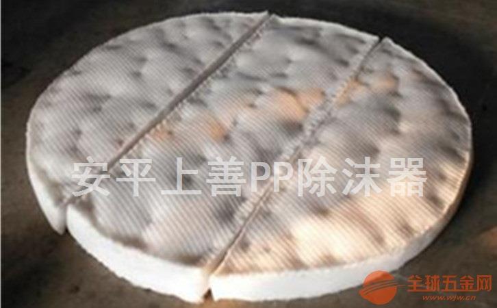 广东废气除尘喷淋塔丝网除雾器价格