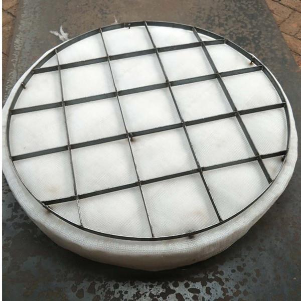 广东脱硫塔水蒸气低温过滤网丝网除沫器PP耐酸碱