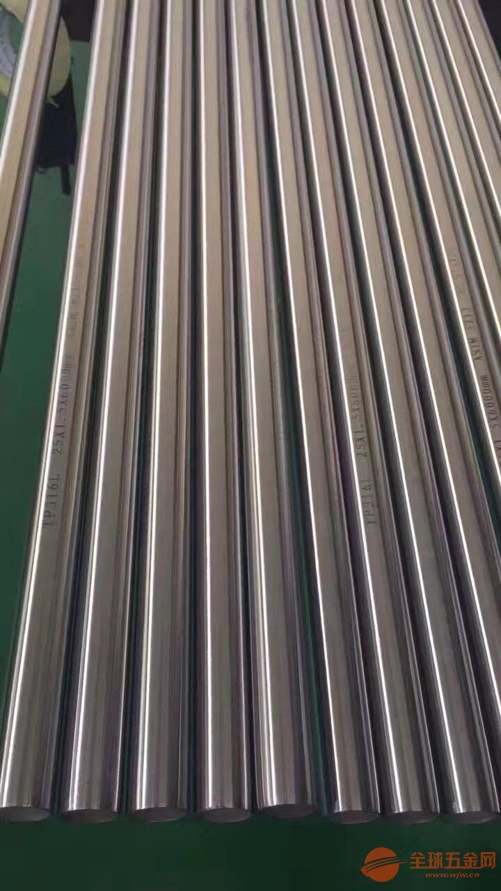 鹰潭GH188合金材料物理性能