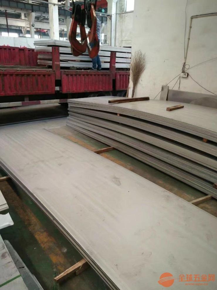 衡水GH40合金材料厚板