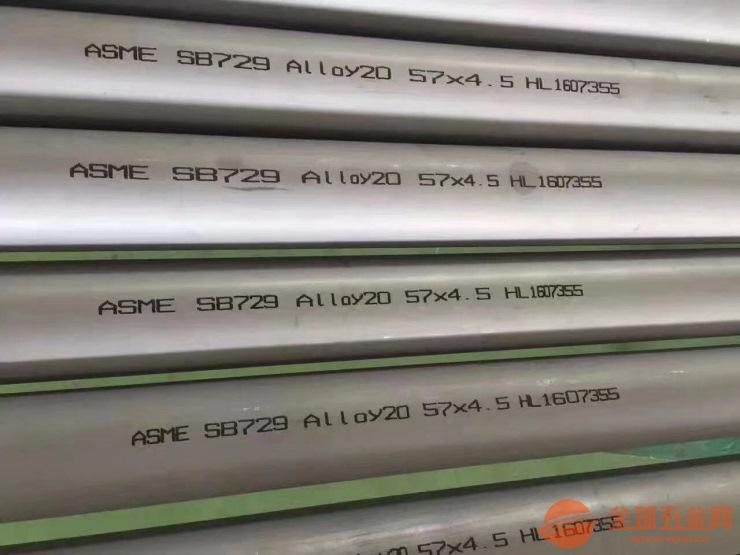 十堰K418B合金材料不锈钢板