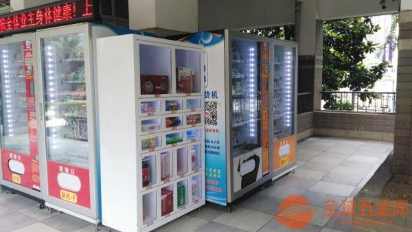 租赁自动售货机可以盈利吗