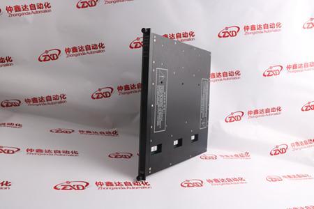 模擬量輸入端子板9771-210