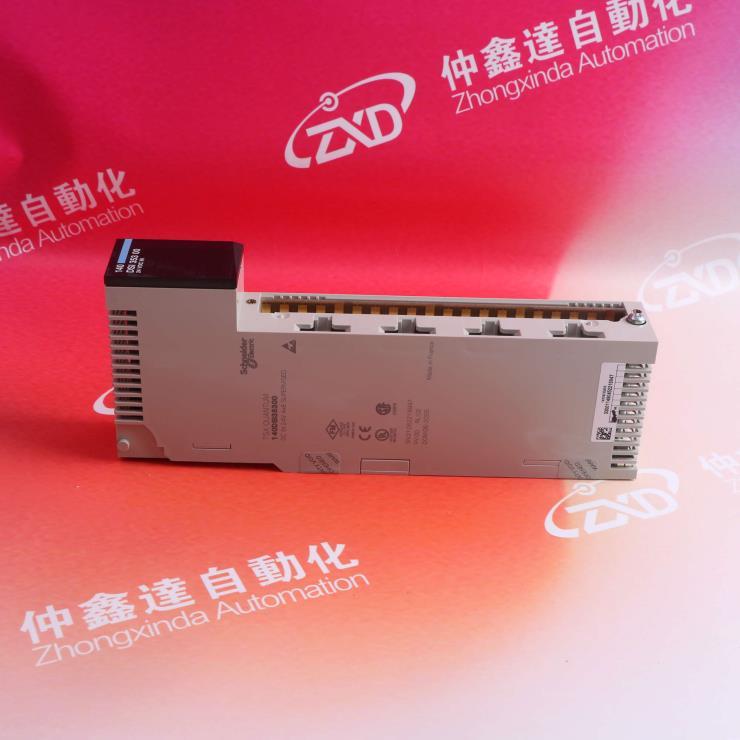 DSA-MTR-12A2