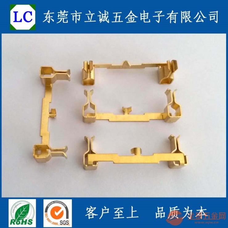 智能插座铜片黄铜冲压片插座接触片可依客户要求定制