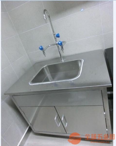 仙桃医用洗手池规格尺寸