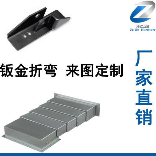 自贡激光切割钣金加工不锈钢板焊接折弯在线看免费观看日本直销