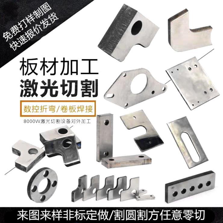 昆明金属激光切割钣金加工不锈钢板碳钢焊接折弯厂家直销