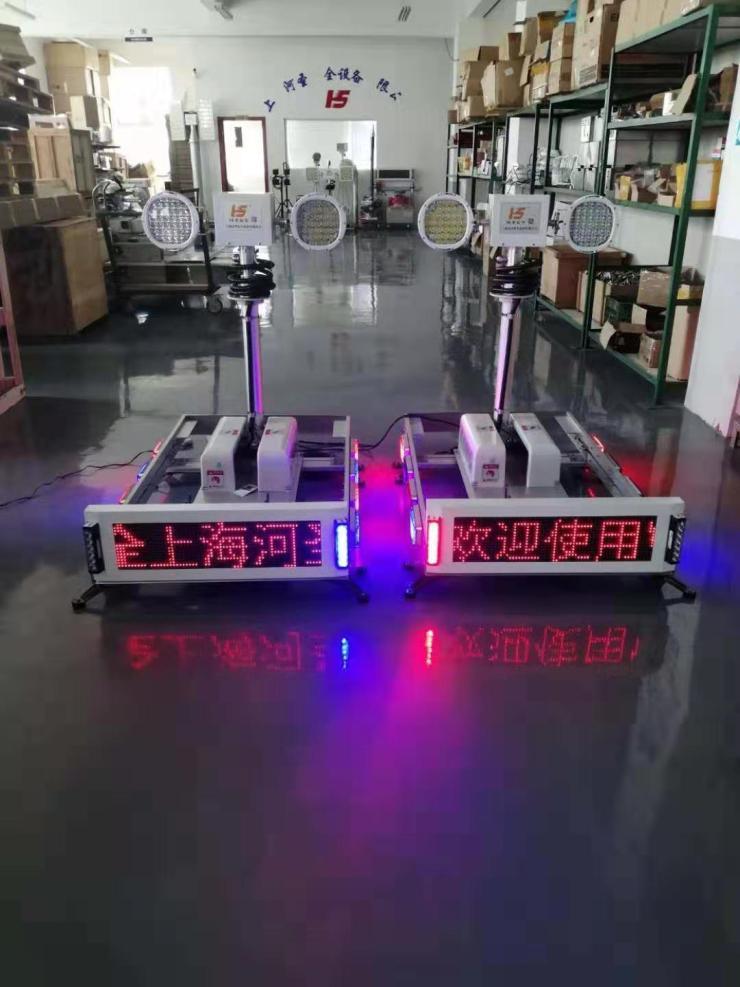 升降式移动照明灯8.5M高度大功率升降照明河圣牌上海河圣价格
