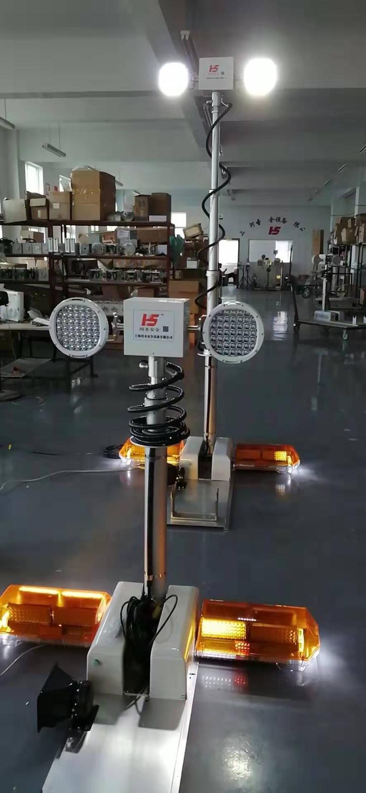 遙控升降照明燈勘察車載升降照明燈河圣安全上海河圣制造商