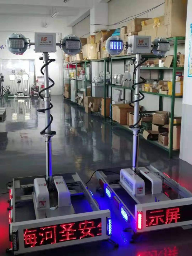 升降式移動照明燈搶險車載升降照明燈上海河圣上海河圣出品