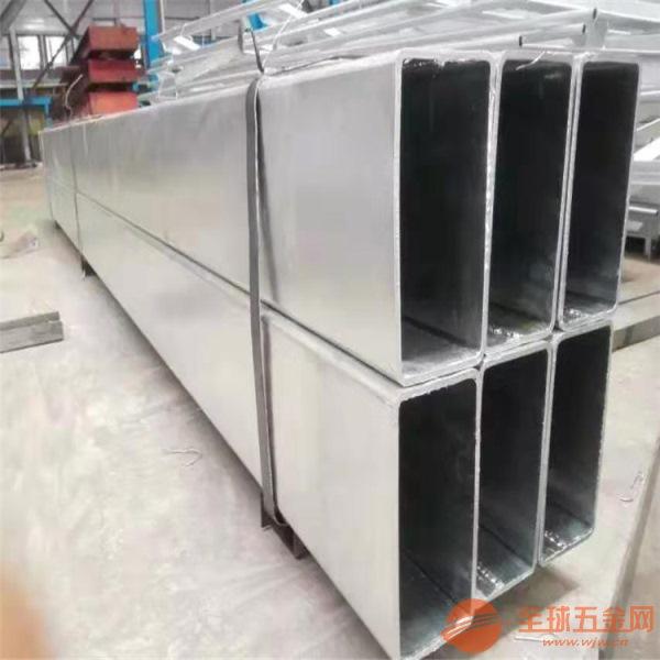 东兰县镀锌空心方管供应厂家