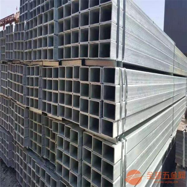 南华县镀锌方钢通批发厂家