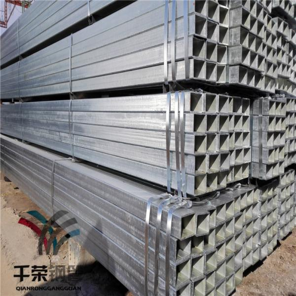 毕节镀锌矩形钢供应价格