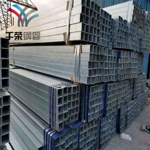南丹县镀锌矩形钢供应价格