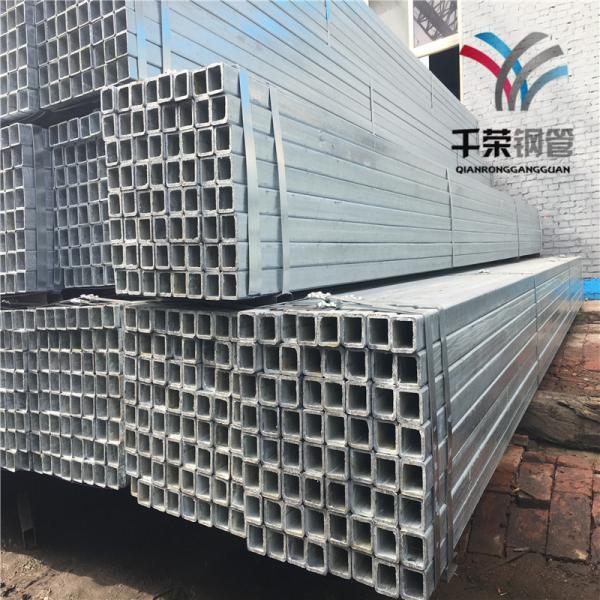 大姚县热浸锌方管供应厂家