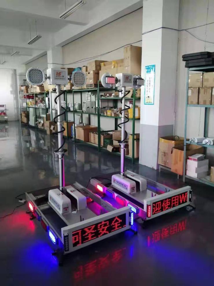 升降式移动照明灯24伏电压车载探照灯河圣公司上海河圣名称