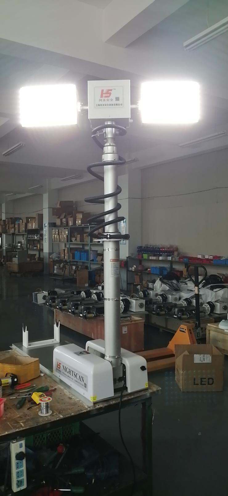 远程探照灯超强探照灯河圣安全上海河圣制造商