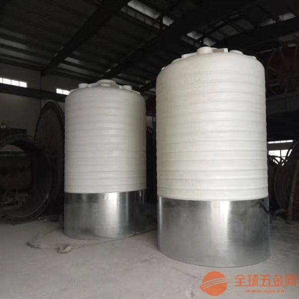 上海化工储罐 10立方塑料储罐
