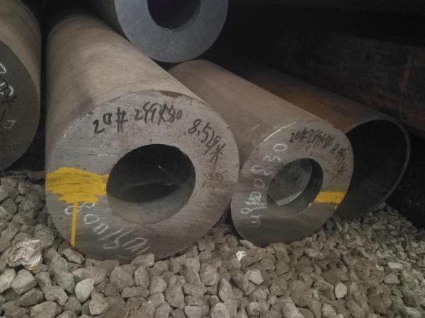 710乘70钢管现货价格/16mn厚壁钢管