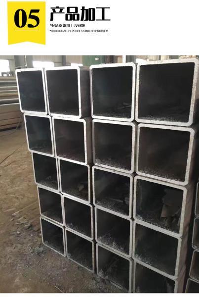 220×140×12 无缝方管昌吉州卖多少钱一支吨\