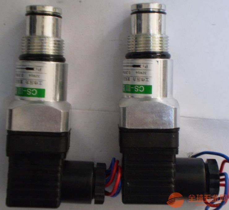 空压机煤矿用发讯器 桥阳CS-III压差发讯器
