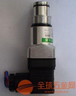 真空液压站用发讯器 电式CS-III压差发讯器