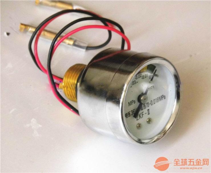 专业销售CZ-II型机械式压差发讯器