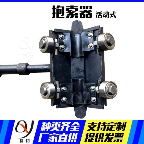煤矿架空乘人装置用双托轮 矿用猴车双托轮
