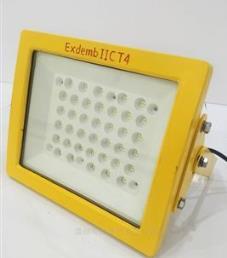 led防爆灯CCD97防爆免维护LED泛光灯