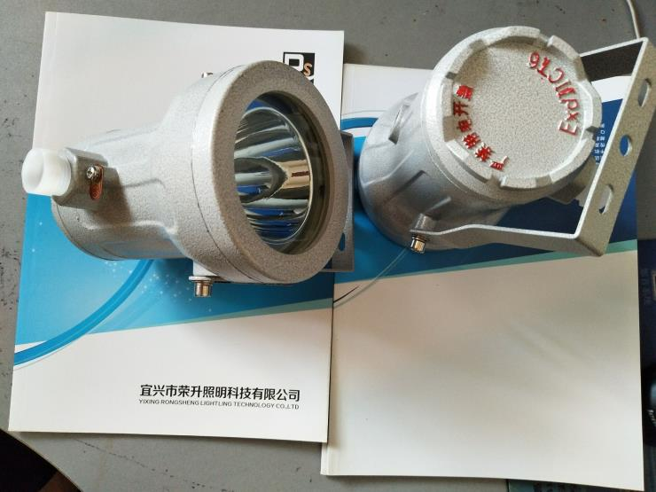 新疆LED防爆视孔灯BSD96led防爆视孔灯