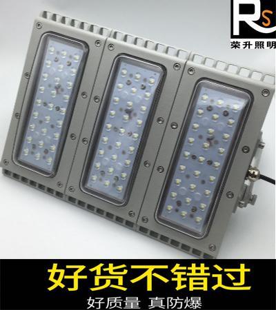 BTd92(B)系列防爆投光灯220V250W金卤灯