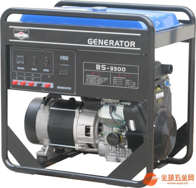 开封百力通BS-3300进口汽油发电机专业报价欢迎咨询