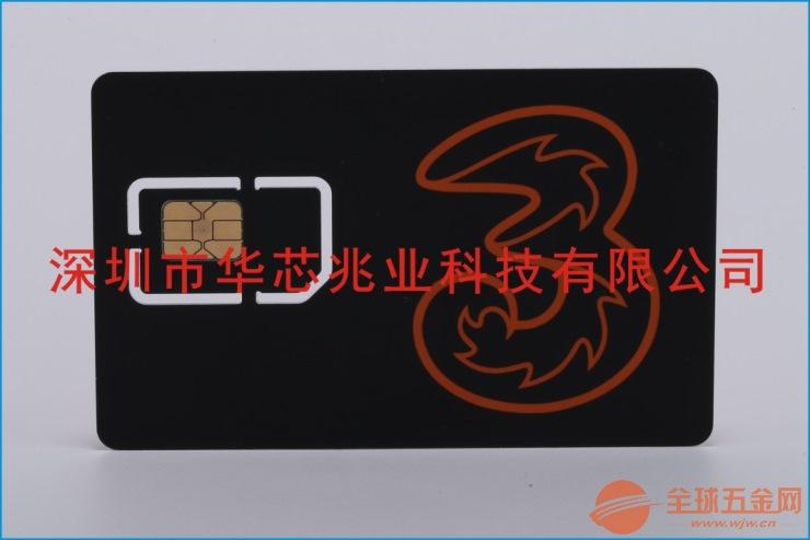 深圳市华芯兆业科技有限公司5G卡那里可以印刷文字图案_专业快速