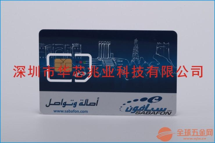 华芯兆业5GUSIM卡制造厂家_优质厂家