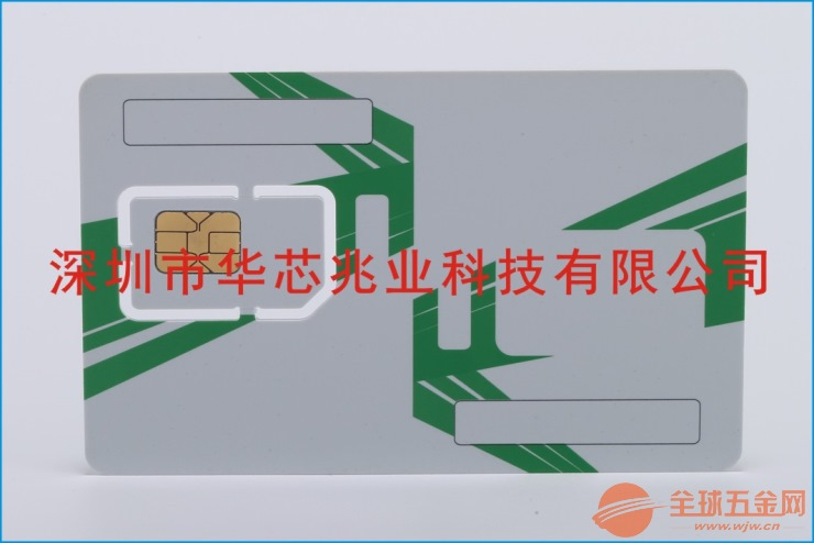 华芯兆业科技有限公司5G网络SIM卡工厂_哪家好