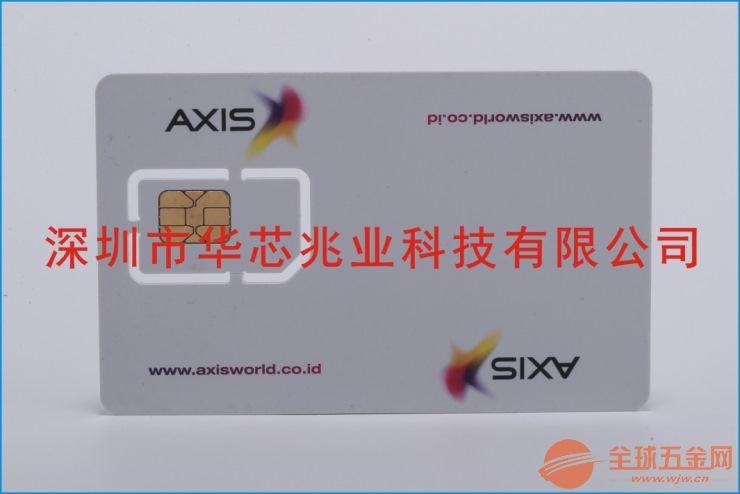 华芯兆业科技5G network制造厂家_低价促销