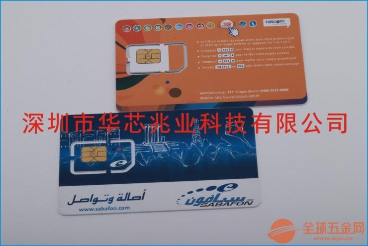 华芯兆业5GLTE卡厂家直销_怎么样?