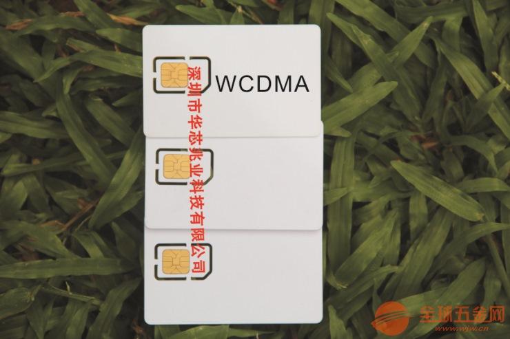 5GLTE卡制造商_安全可靠