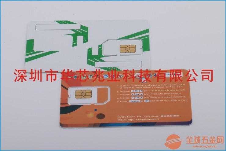 5G卡公司_批发代理