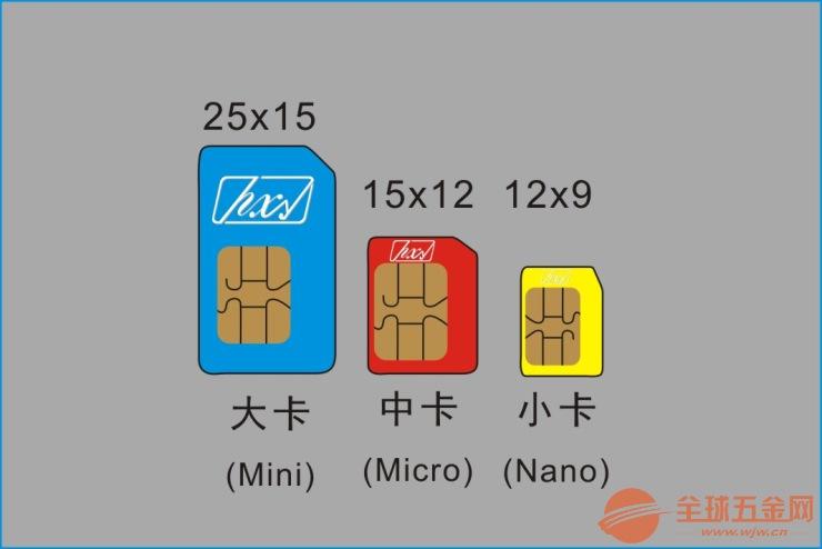 华芯兆业科技5G network那里可以印刷文字图案_性价比高