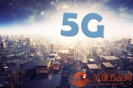 华芯兆业科技5G网络SIM卡制造厂家_量大从优