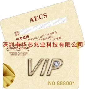天津PVC刮刮密码卡公司_行业领先