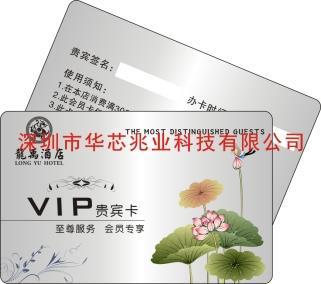 乌鲁木齐密码卡制造商_行业领先