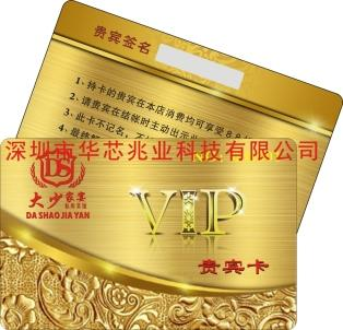 烟台PVC刮刮密码卡公司_原装现货