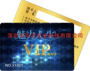 石家庄PVC刮刮密码卡生产厂家_信誉保证