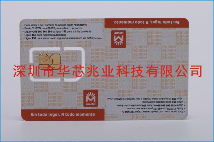 济南5G手机卡制作厂家_专业快速